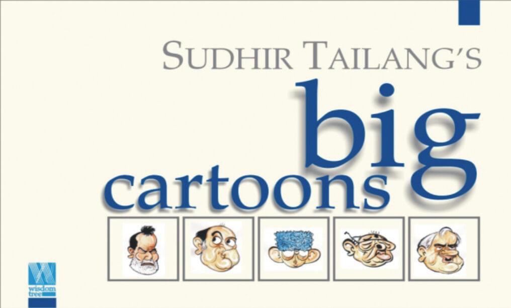 Big Cartoons